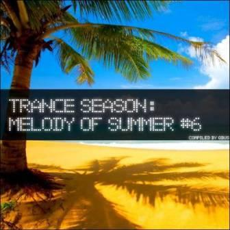 Trance Season- /melody of summer №6/ (2018) торрент