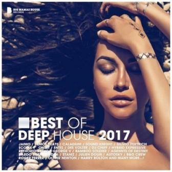BEST of Deep House (2018) торрент