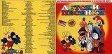 Детские песни из советских мультфильмов songs from Soviet cartoons (2018) торрент
