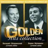 Валерий Ободзинский, Вадим Мулерман - Golden Hits Collection