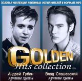 Андрей Губин- Влад Сташевский - Golden Hits Collection
