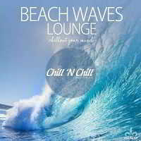 Beach Waves Lounge (Chillout Your Mind)