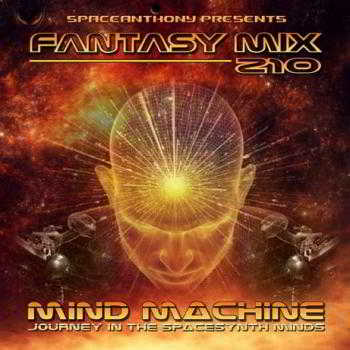 Fantasy Mix 210 - Mind Machine