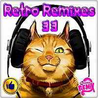 Retro Remix Quality Vol.33 (2018) торрент