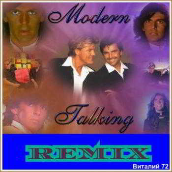 Modern Talking - Remix от Виталия 72 (3)