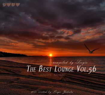 The Best Lounge Vol.56