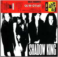 Shadow King - Shadow King