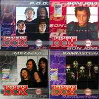 Music Box - Collection [19CD] (2002)-