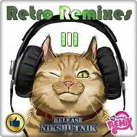 Retro Remix Quality Vol.111