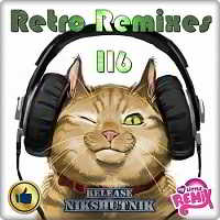 Retro Remix Quality Vol.116