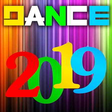 100 Dance 2019 At The Point Of View