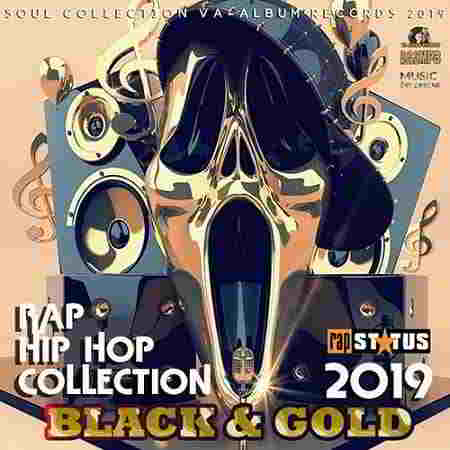 Black and Gold: Rap Collection