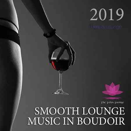 Smooth Lounge Music In Bouidoir