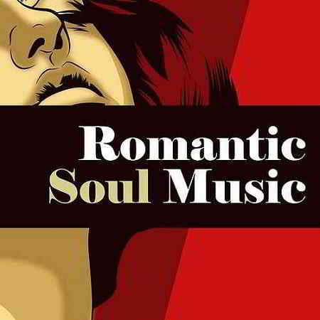 Romantic Soul Music