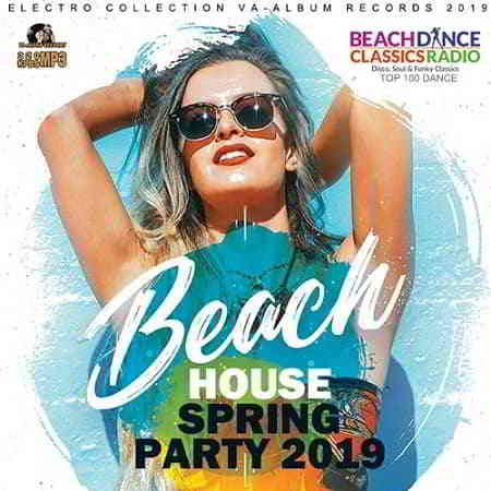Beach House Spring Party
