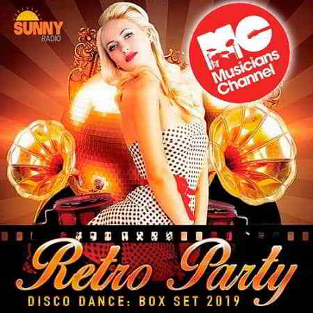 Box Set Retro Party
