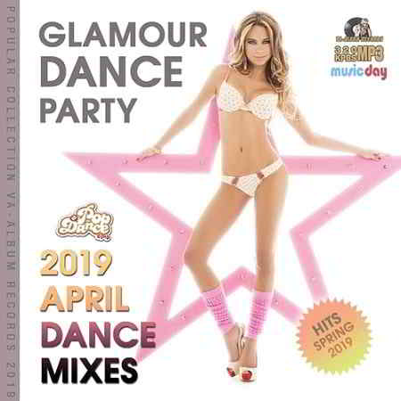 Glamour Dance Party