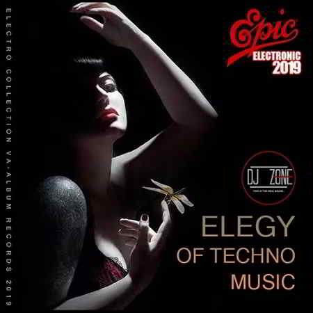 Elegy Of Techno Music: DJ Zone