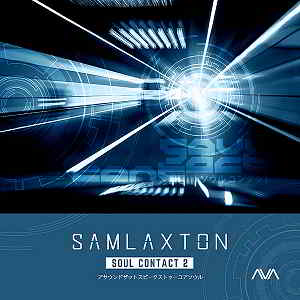 Soul Contact Vol.2 [Mixed by Sam Laxton] (2019) торрент
