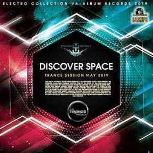 Discover Space: Trance Project