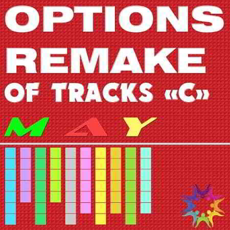 Options Remake Of Tracks May -C-