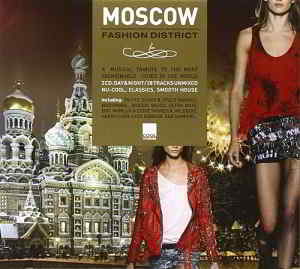 Moscow Fashion District [2CD]