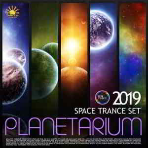 Planetarium: Space Trance Set