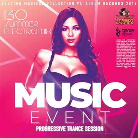 Music Event: Progressive Trance Session