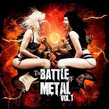 The Battle of Metal Vol.1