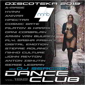Дискотека 2019 Dance Club Vol. 192 (2019) торрент