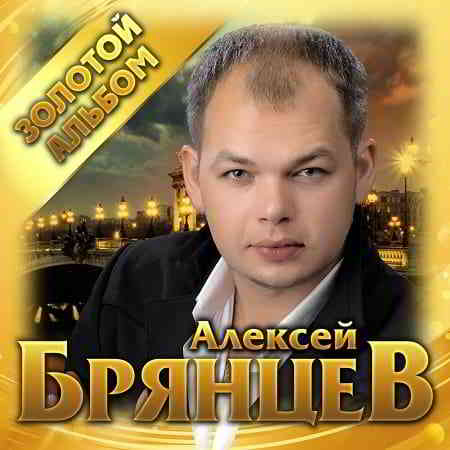 Андрей картавцев скачать торрент
