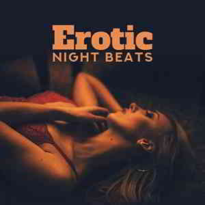 Brazilian Lounge Project DJ Infinity Night Sexy Chillout Music Cafe - Ministry of Relaxation Music - Erotic Night Beats