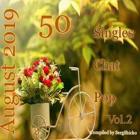 Singles Chat Pop August Vol.2