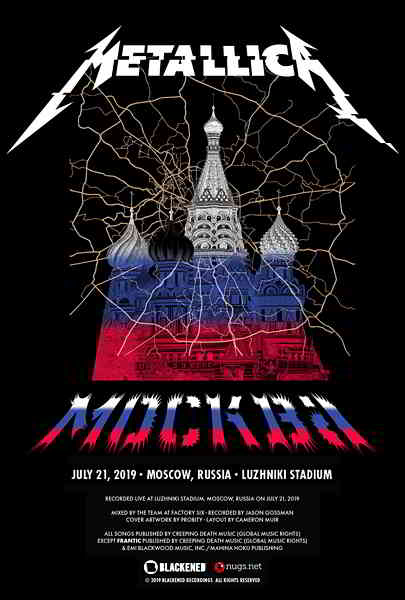 Metallica - Live in Moscow [21.07.19]