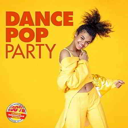 Dance Pop Party