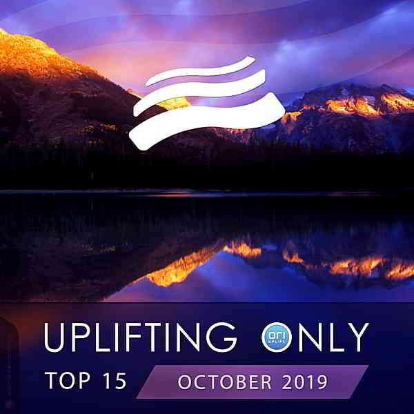 Uplifting Only Top: October