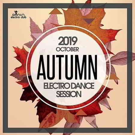 Autumn Electro Dance Session
