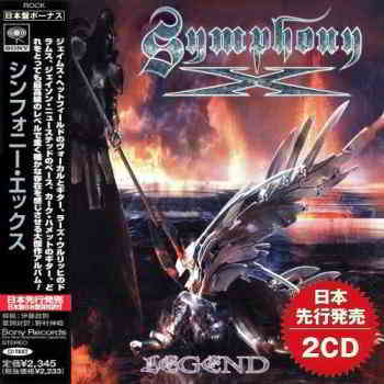 Symphony X - Legend (Compilation)
