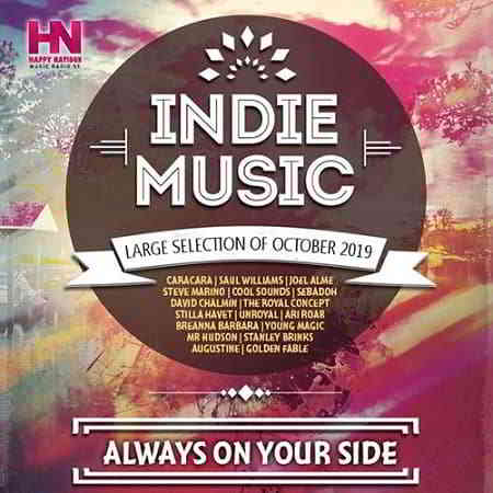Always On Your Side: Indie Music