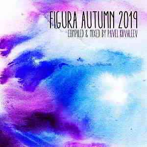 Figura Autumn 2019 [Compiled & Mixed by Pavel Khvaleev] (2019) торрент