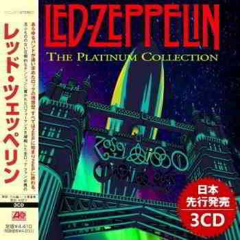 Led Zeppelin - The Platinum Collection (2019) торрент