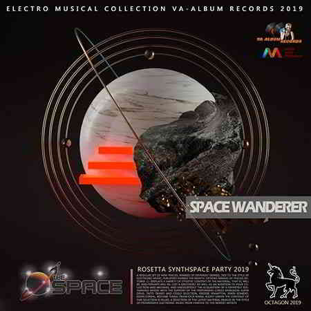 Space Wanderer: Synthspace Musical Collection