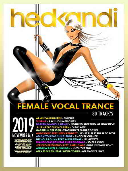 Female Vocal Trance: Hedkandi Mix (2019) торрент