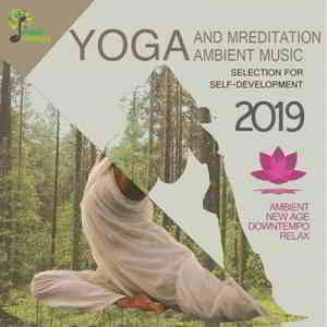 Yoga And Meditation Ambient Music