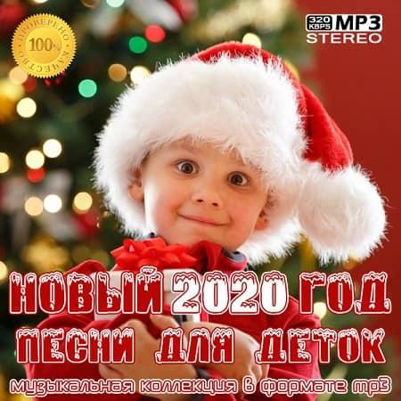андрей картавцев новинки 2020 скачать бесплатно mp3
