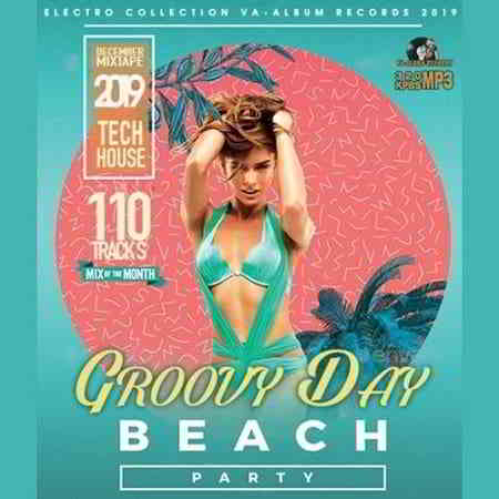 Groovy Day: Beach Party