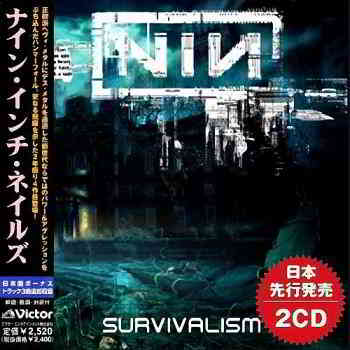Nine Inch Nails - Survivalism (Compilation) (2019) торрент