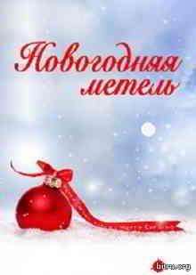 андрей картавцев новые песни 2020 года слушать и смотреть онлайн бесплатно кредит 15000 рублей