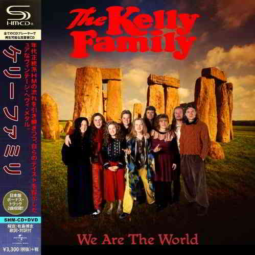 The Kelly Family - We Are The World (Compilation)