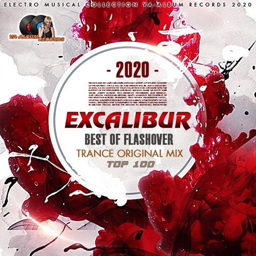 Excalibur: Trance Original Mix (2020) торрент